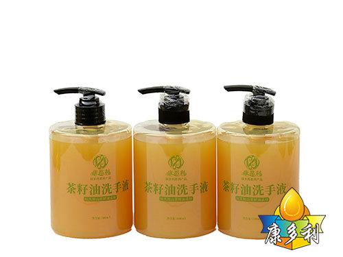 茶籽油洗手液