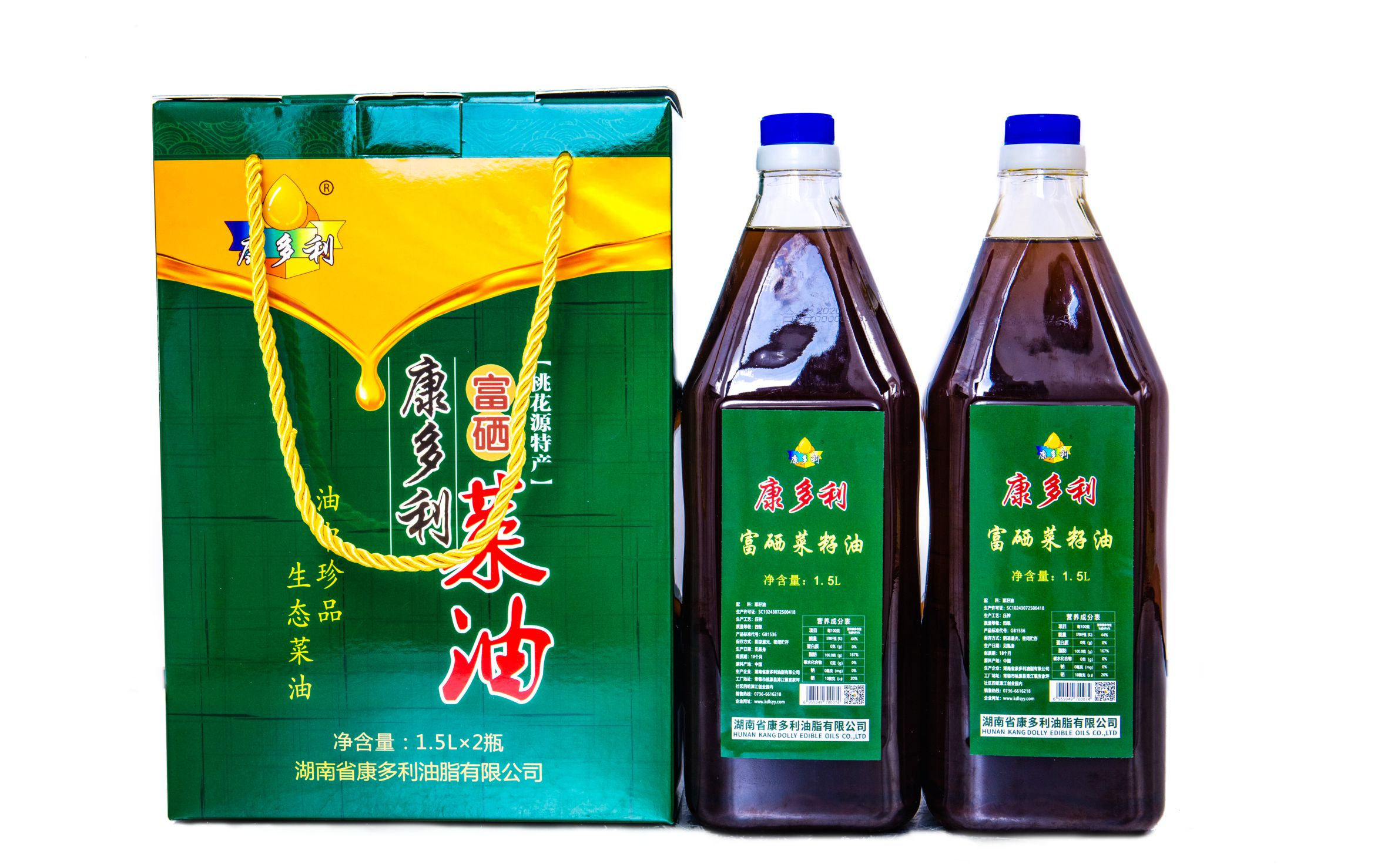 1.5L菜籽油