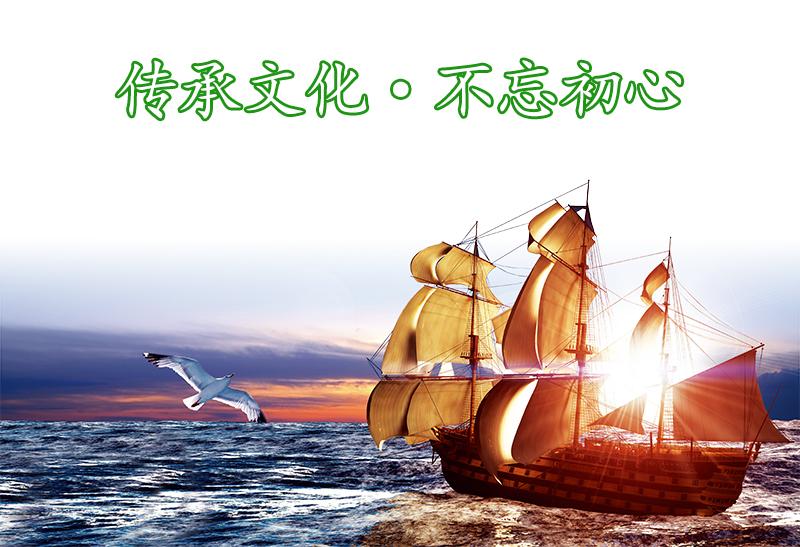 湖南省康beplay体育下载链接油脂有限公司,beplay客户端登录种植生产加工销售,植物油种植生产加工销售