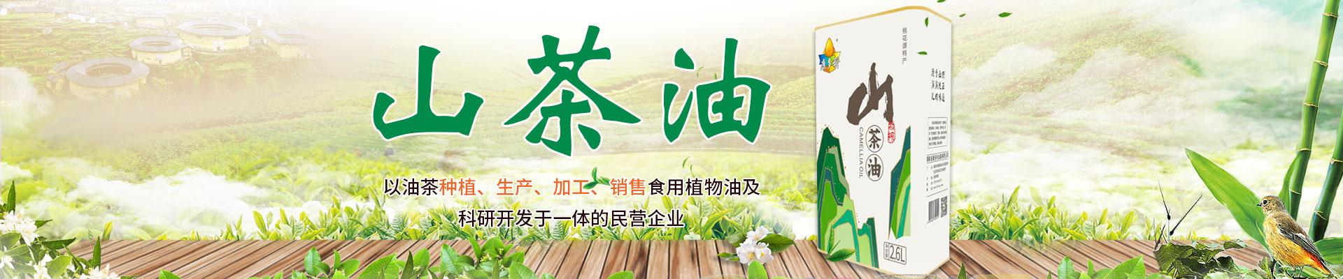 湖南省康beplay体育下载链接油脂有限公司_beplay客户端登录种植生产加工销售|植物油种植生产加工销售